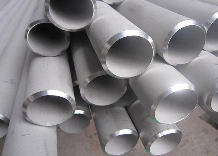Труба из нержавеющей стали ASTM A213 / ASME SA 213 TP 310S TP 310H TP 310, EN 10216-5 1.4845